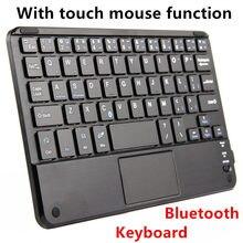 Bluetooth Keyboard For Asus ZenPad C 7.0 Z170CX Tablet PC Z170CG ZenPad7 Z370KL Wireless keyboard Android Windows Touch Pad Case