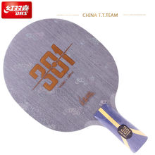 DHS Hurricane 301 H301 Table Tennis Blade ping pong CARBON WITH WOOD racket fast attack for CHINA T.T TEAM(China)