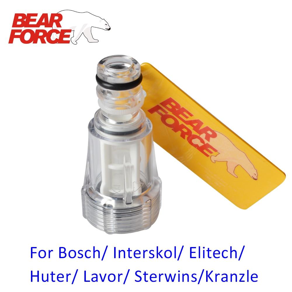 sterwins filter Price - Car Washer Water Filter for BOSCHE/ Micheline/ Kranzle/ AR Blue/ Interskol/ Elitech/ Champion/ Sterwins High Pressure Washers