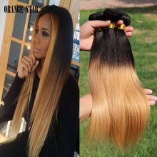 4 pcs Peruvian Ombre Straight Virgin Hair 1b/27 Two Tone Ombre Human Hair Bundles 10-26 inch Mixed Length Hair Extension CS411