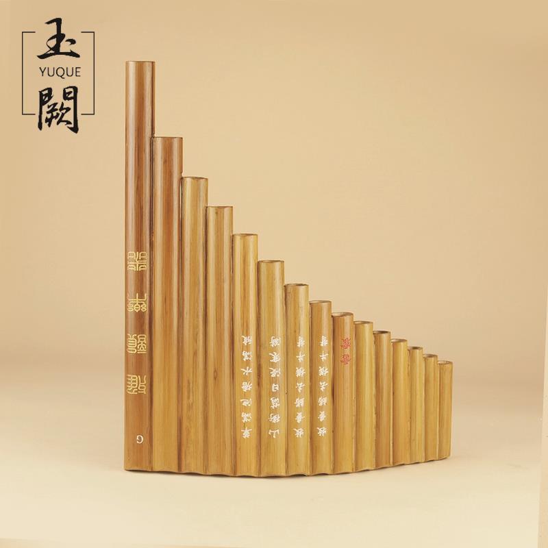 Alta Calidad Material de Viento Flauta De Bambú Flauta De Pan 15 Tubos Zampoña D