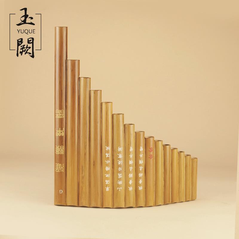 ФОТО High Quality PanFlute 15 Pipes Bamboo Material Wind Flute Panpipe Right / Left Hand Handmade Folk Musical Instrument Pipe Dizi