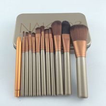 12pcs/set Power Brush Makeup Brushes Professional Make Up Brush kit Maquiagem Beauty eye Face Tool Metal Box