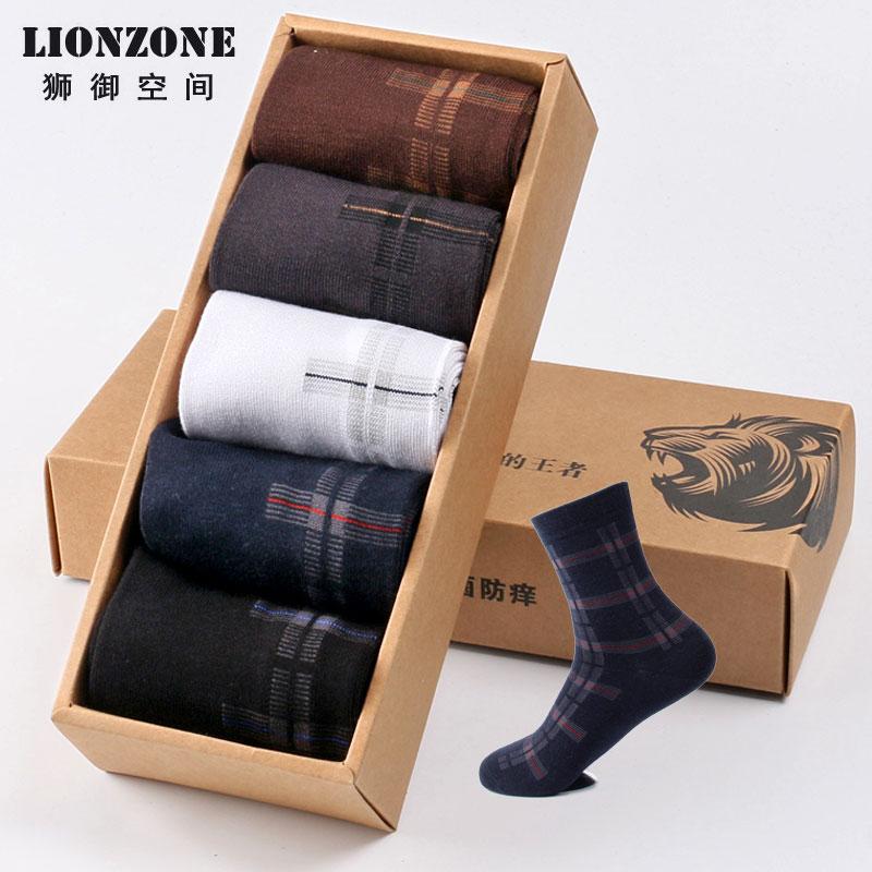 New Fashion Bamboo Fiber Lionzone Business Dress Men Socks With Gift