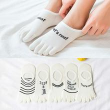 1 Pairs/Lot Five Finger Sock Ladies Autumn Winter New Non-Slip Boat Simple Personality Letters Cotton Toe 5 Colors