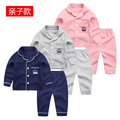Children pure homewear 2017 spring new baby boy suit jacket pajamas two piece set.