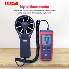 UNI-T UT363S Mini Anemometer Auto range Data hold Wind Speed Meter Temperature tester MAX/MIN/AVG  Wind Level 0~12 contact type thermometer uni t ut320a ut320d thermocouple single dual channel k j temperature tester data hold max min avg