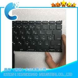 """Новый A1466 A1369 Японии стандартная клавиатура для Macbook Air 13 """"A1466 A1369 японский Клавиатура 2011 2012 2013 2014 2015 лет"""