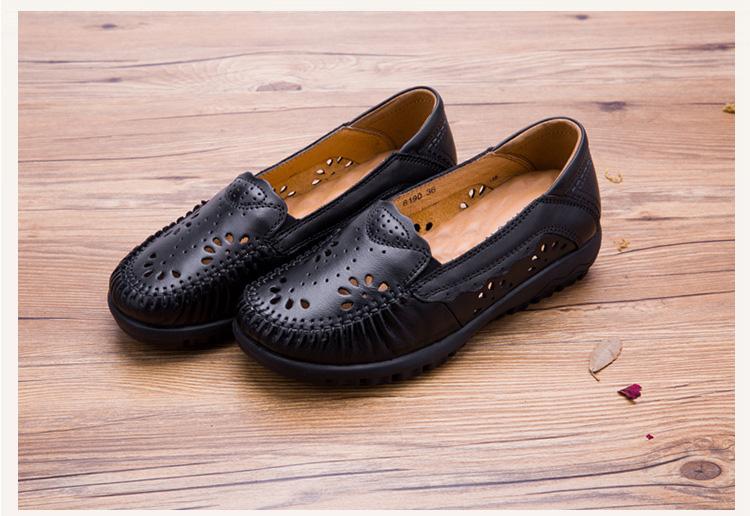 Giày Da Thường Hộ 2