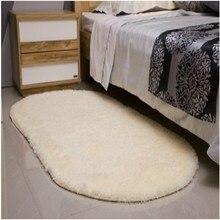 40×60 50×80 60×120 cm nuevo color del caramelo espesar súper mágico almohada no giratorio antideslizante salón carpet oval alfombras de dormitorio envío