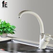 FIE высокое качество Art Design многослойное покрытие моды смеситель для кухни холодной и горячей воды