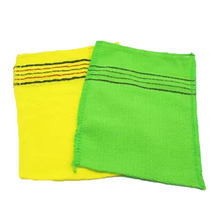 2Pcs Shower Double Sided Washcloth Body Scrub Towel Fiber Exfoliating Skin Care Cleaning Bath For
