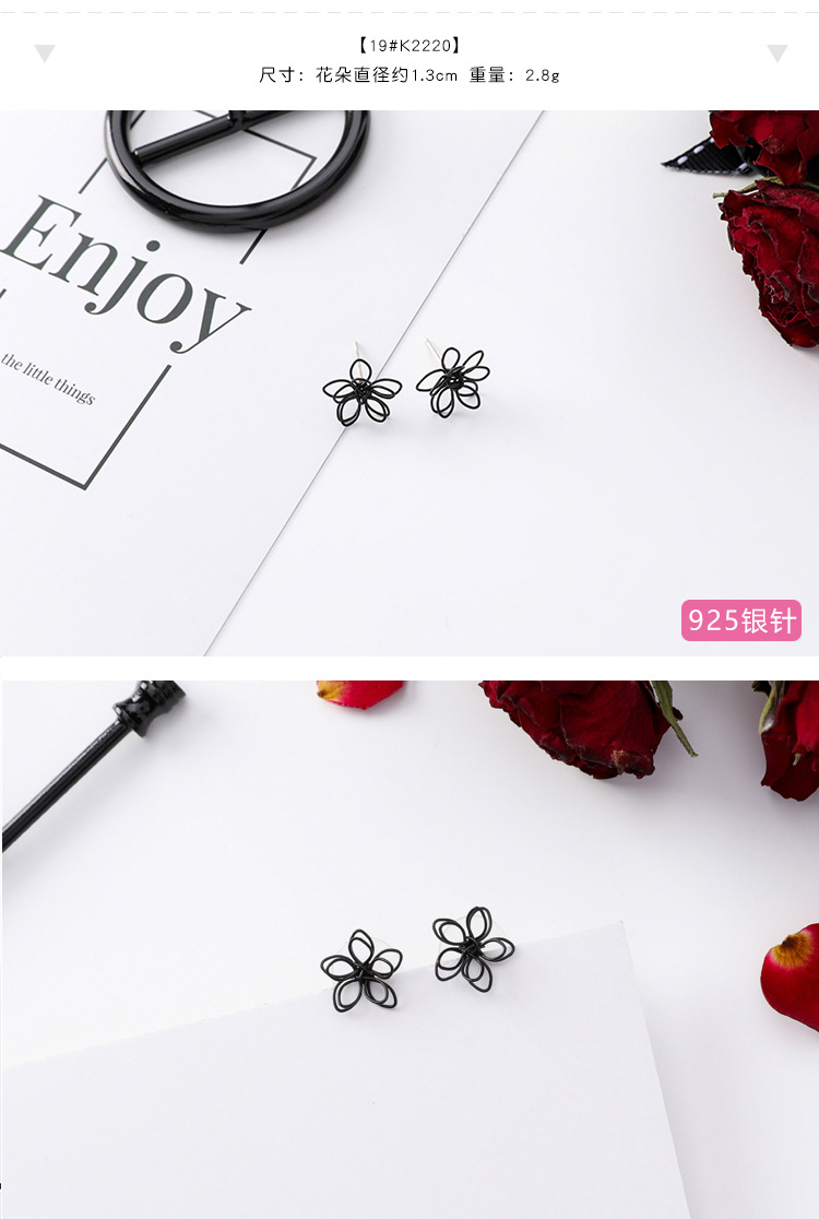 HTB1JfNidjbguuRkHFrdq6z.LFXa2 - Girl Earrings Black Geometry Drop Earrings