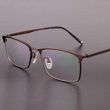 Высококачественные мужские очки, оправа из чистого титана, полная оправа, очки по рецепту, титановые мужские очки, оптические очки, оправа 922
