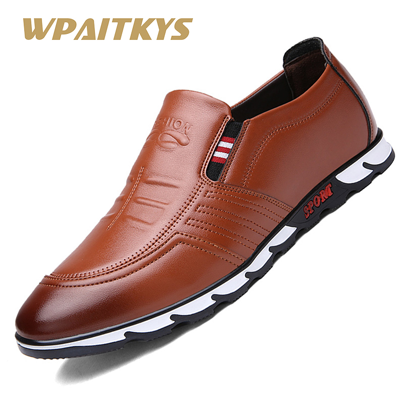 Brown black men's casual shoes 2018 summer classic men's shoes - Men's Shoes