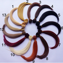1PCS Doll Accessories BJD Hair Wig 25CM Synthetic Hair For Dolls Wig DIY