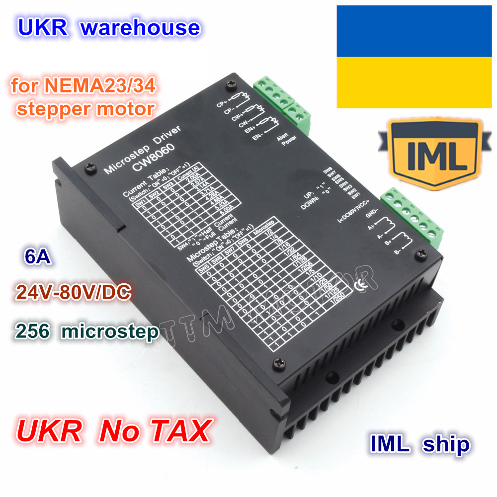 UKR free shipping CW8060 CNC Stepper motor Driver Controller 80VDC/6A /256 Microstep for CNC Router Engraving Milling cw8060 stepper motor driver 80vdc 6a 256 microstep for cnc router for nema23 34 stepper motor