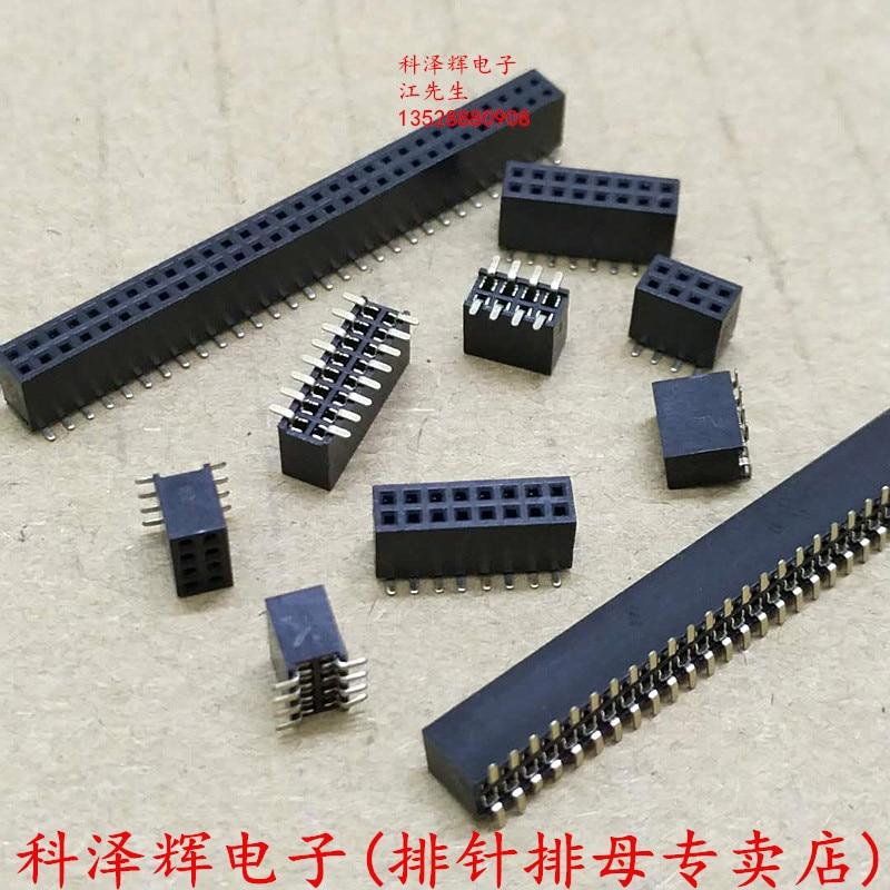 humidicon SOIC DE 8 Sensor 5/% Hih 6130 021 001 19617 27