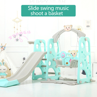 Music Slide Swing Combination Children Indoor Baby Playground Small Kids Multifunctional Toys Baby Jumper Baby Rocking Chair