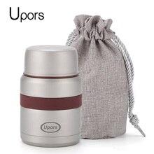 UPORS 350 мл Термальность Коробки для обедов для детей с сумкой 304 Нержавеющаясталь двойными стенками суп Еда термос Bento box Еда контейнер