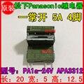 (10PCS) new original relay PA1a-24V APA3312 PA1a-24VDC 5A 250VDC ultra-thin relay