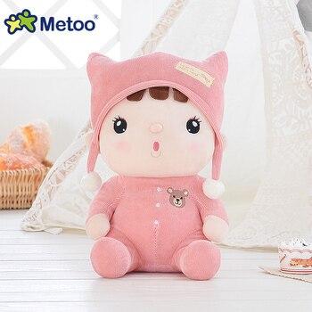 Мягкая плюшевая кукла Metoo 6