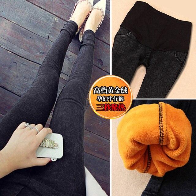 Брюки для беременных женщин осенью и зимой одежда большой размер золотые бархатные джинсы Тонкий карандаш брюки ноги уход живота плюс брюки