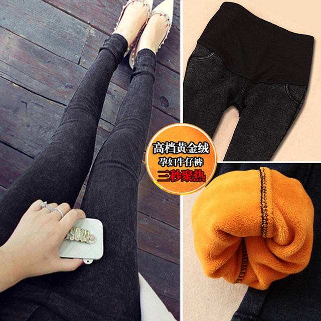 Pants for pregnant women fall and winter clothes large size gold velvet jeans Slim pencil pants feet care belly plus Trousers