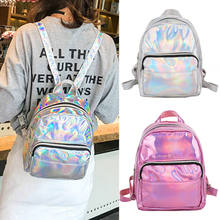 815cb05f67 2018 New Style Fashion PU Leather Backpack Outdoor Hiking Travel Rucksack  Work Laptop Girls School Bag