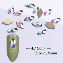 10pcs Rhombus Nail Rhinestones Crystals Flatback Glass Stones Manicure Nail Art Decoration Charms Gem Jewelry Accessories JI717
