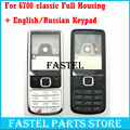 For Nokia 6700 6700c 6700 classic High Quality New Full Complete Mobile Phone Housing Cover Case + English / Russian Keypad