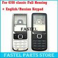 Para nokia 6700 6700c 6700 classic alta qualidade new completa Telefone Móvel completo Habitação Case Capa + Inglês/Russo teclado