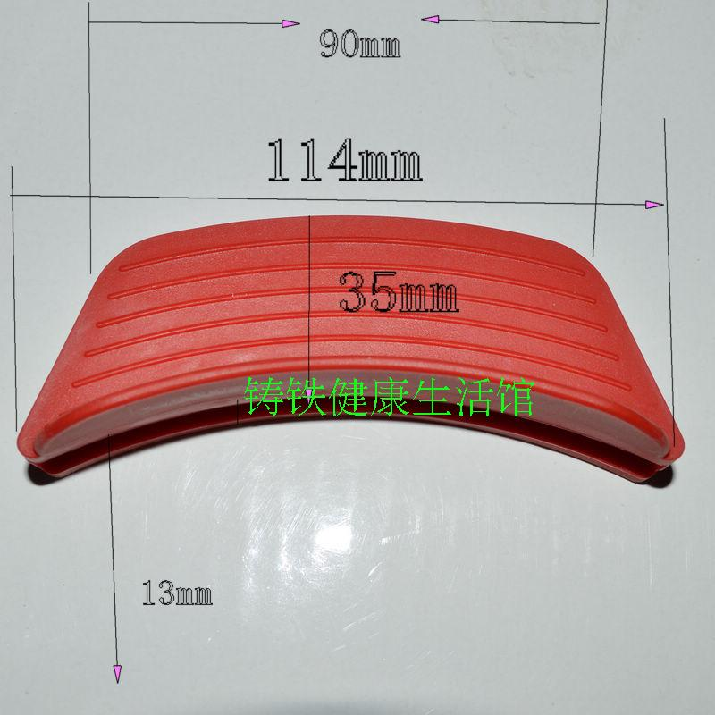 Silicone HANDLE Cover for Wok Pan Cast iron Pot holder Kitchen Cookware parts cooking tools