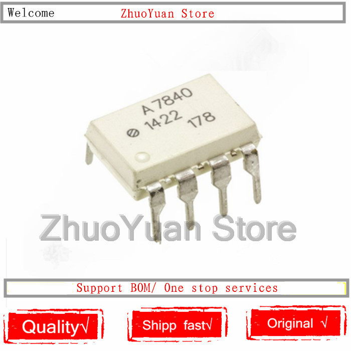 1PCS/lot HCPL-7840 A7840 DIP-8 HCPL7840  IC Chip