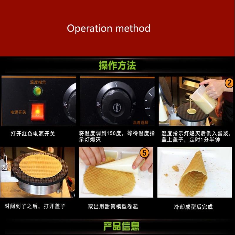 Waflle fábrica ice cream cone máquina waffle