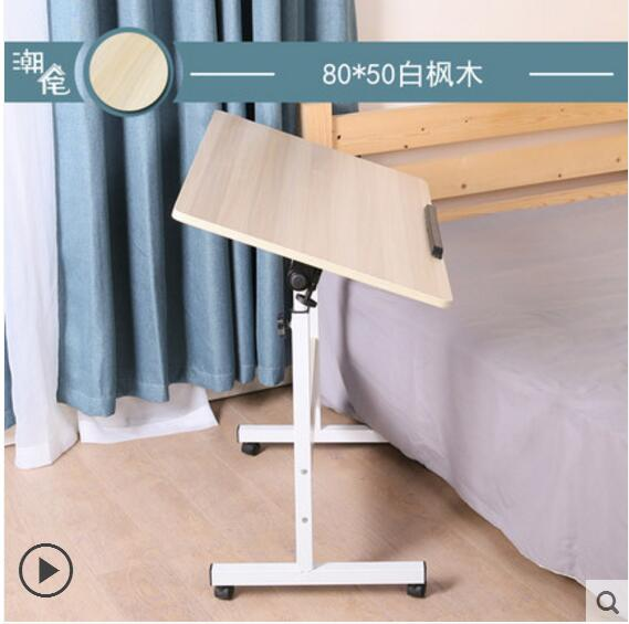 50*80cm Rotary Desktop Laptop Desk Portable Notebook Computer Desks With Rollers