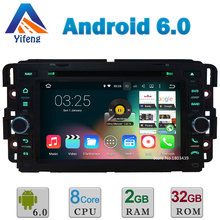 7″ 1024*600 Android 6.0.1 Octa Core 2GB RAM 32GB ROM Car DVD Multimedia Player Radio Stereo GPS For Hummer H2 2008-2011 DAB+ FM