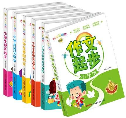 6 unids/set composición China escritura a mano libro para estudiantes de primaria Principiantes/niños libro de texto educativo Estante de microondas de 2 niveles/3 niveles estante de cocina estante de especias organizador de almacenamiento de cocina estante organizador de baño libro de Shelve