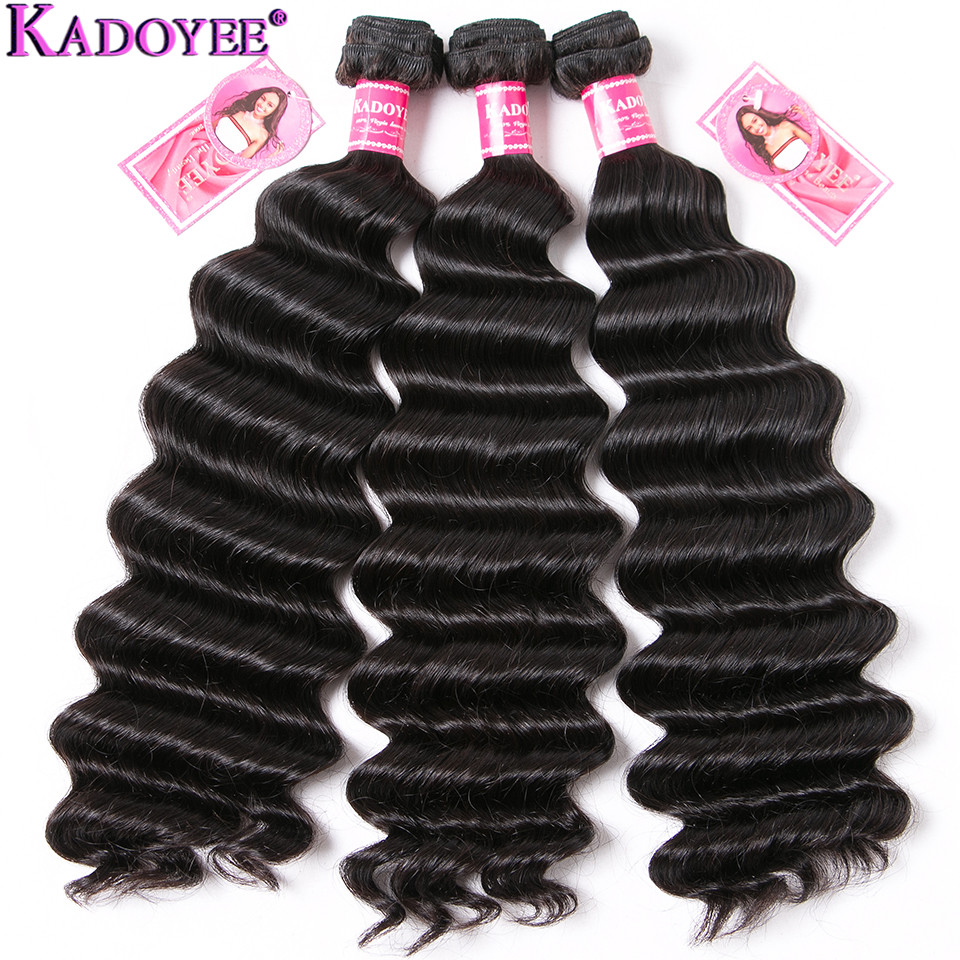 Brazilian Loose Wave Hair Weave Bundles 100% Human Hair 3bundles Natural Color Remy Hair Extensions 8-26inches For Black Women