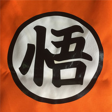 Adult Mens/Children's Anime Dragon Ball Z Monkey Cosplay Costumes