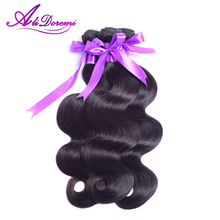 AliDoremi Hair 8A Malaysian Virgin Hair Weave Body Wave Unprocessed Human Hair Extension 3pcLot Black Malaysian Body Wave Bundle