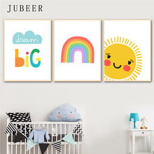 Nordic Style Poster Children's Nursery Wall Art Decorative Painting for Kids Room Baby Bedroom Picture Home Decoration