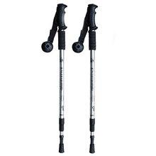 2 шт./лот, палки для скандинавских прогулок, регулируемые треккинговые палки, телескопические скандинавские палки для ходьбы, анти-шок, походная палка