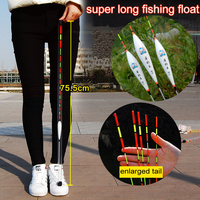 Super Long Fishing Float Sea Big Buoyance Float For Fishing Bobbers Ocean Rock Fishing Buoys Composite Nano Fishing Accessories
