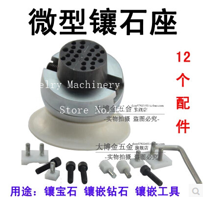 Jewelry GRS Standard Engraving Block Mini Ball Vise Jewelry Vises, jewelry making tools цена