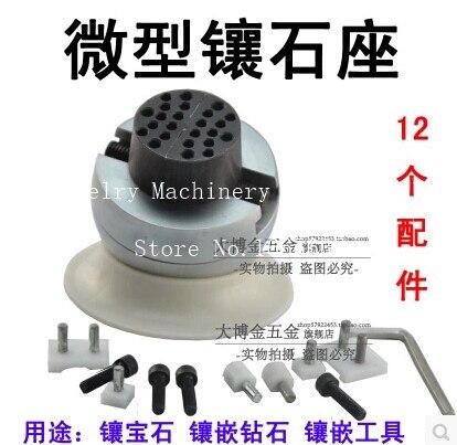 Jewelry GRS Standard Engraving Block Mini Ball Vise Jewelry Vises, jewelry making tools цена