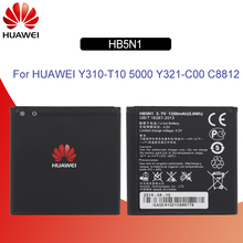 Original Battery For HUAWEI HB5N1 1350mAh Huawei G300 G302D G305T G330C C8812 U8815 T8828 T8830 Replacement Phone