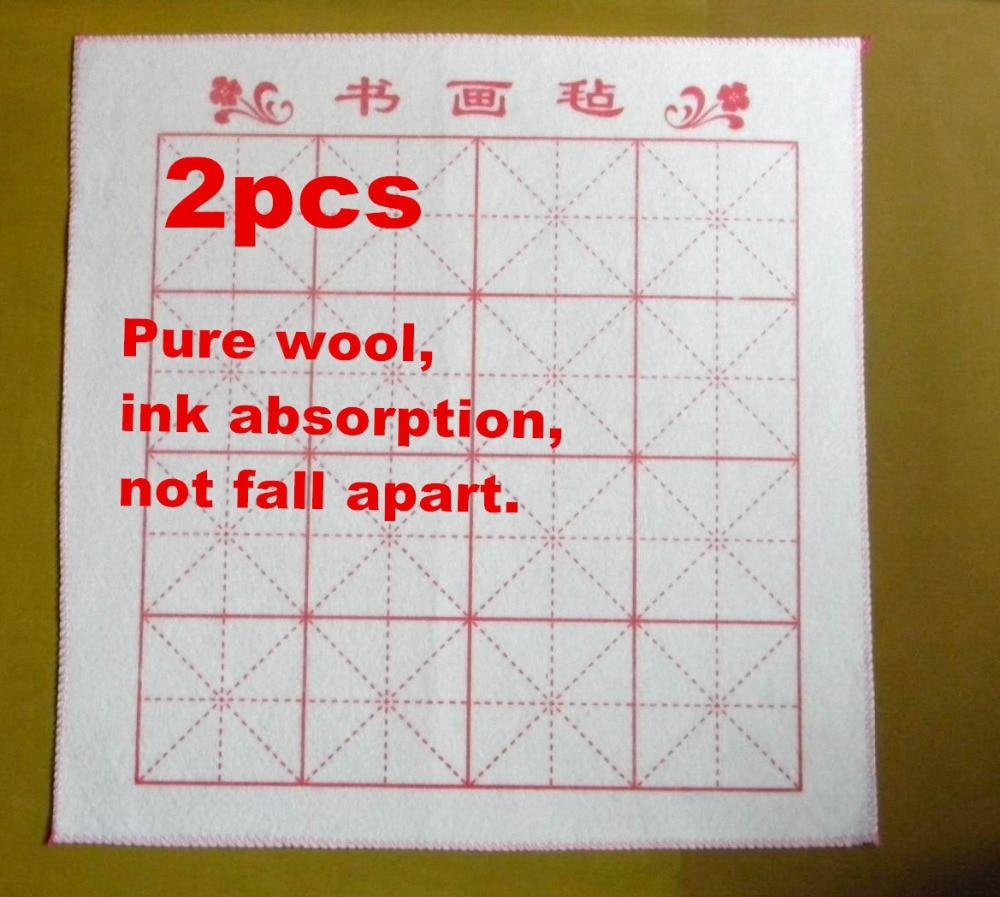 2pcs Wool  Handwriting Felt With Word Lattice, For  Beginners ,50cm*50cm