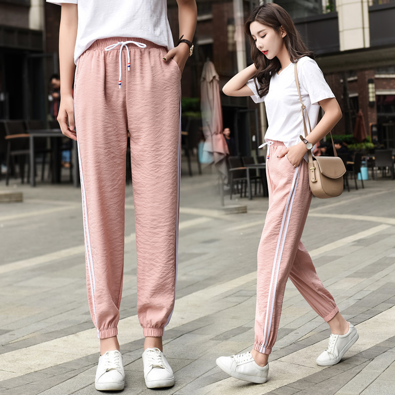 2019 Summer Women Solid Leisure Harem Pants Ol Lady Ankle -length Loose Capris Casual Trousers Soft Cool Candy Pants