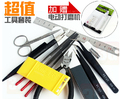 Gundam Miniature military scale model  assembly model tools The primary produce Tool kits with Electric grinding machine inclued